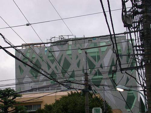 X building in Tokyo