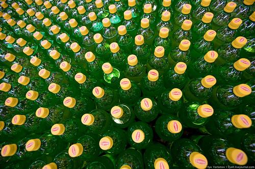 PepsiCo beverage Plant