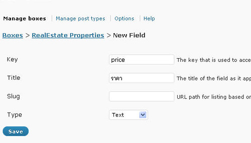 more-field-wordpress-plugin-7