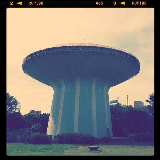 UFO-T