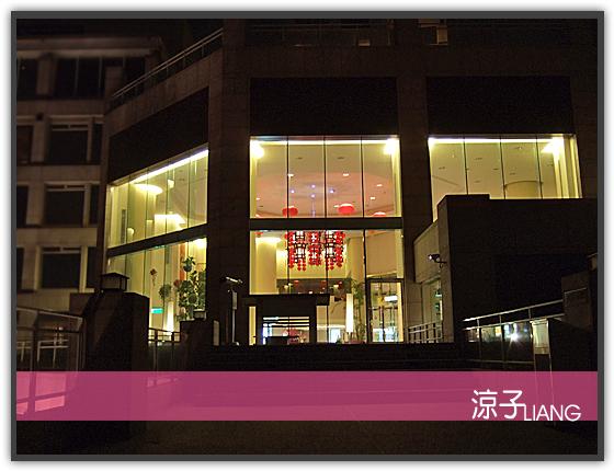 清新溫泉度假飯店19
