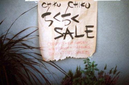chiku2