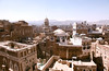 Room with a View, Sana'a