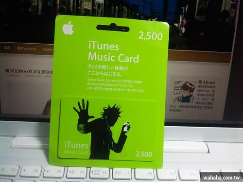 iTunes Store Prepaid Card