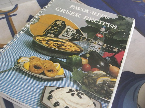 mercina viatos greek nz community cookbook