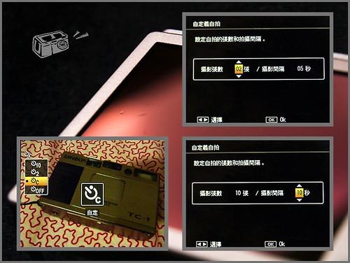 Ricoh_CX1_menu__08 (by euyoung)