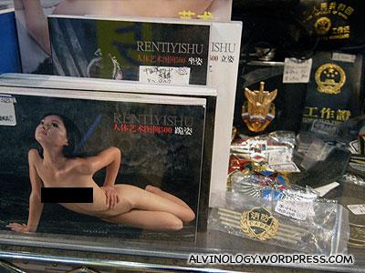 Vintage porn collectibles