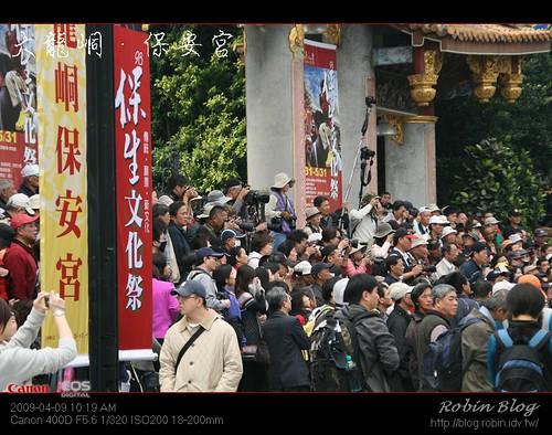 你拍攝的 20090409大龍峒保安宮外拍008.jpg。