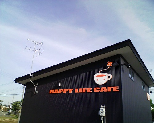 HAPPY LIFE CAFE