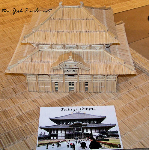 Todaiji toothpicks