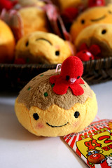 Japan Takoyaki / Octopus Ball Phone strap ( Rainbowcatz ) Tags: cute japan japanese kawaii octopus takoyaki phonestrap rainbowcatz