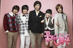 aizek54 (aizek08) Tags: kimjoon kimbum boysoverflowers leeminho koohyeseon kimhyejoong boysoverflowerscasts