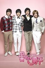 aizek56 (aizek08) Tags: kimjoon kimbum boysoverflowers leeminho koohyeseon kimhyejoong boysoverflowerscasts