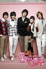 aizek55 (aizek08) Tags: kimjoon kimbum boysoverflowers leeminho koohyeseon kimhyejoong boysoverflowerscasts