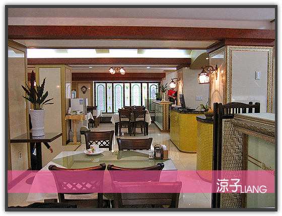韓國飯店 水原 AMOUR早餐01