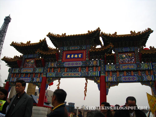 gate of china