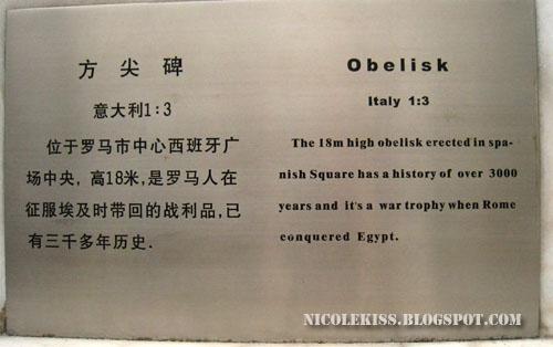 obelisk italy sign