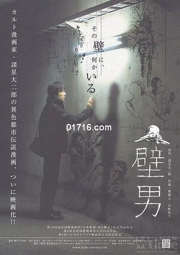 壁男/经典电影海报