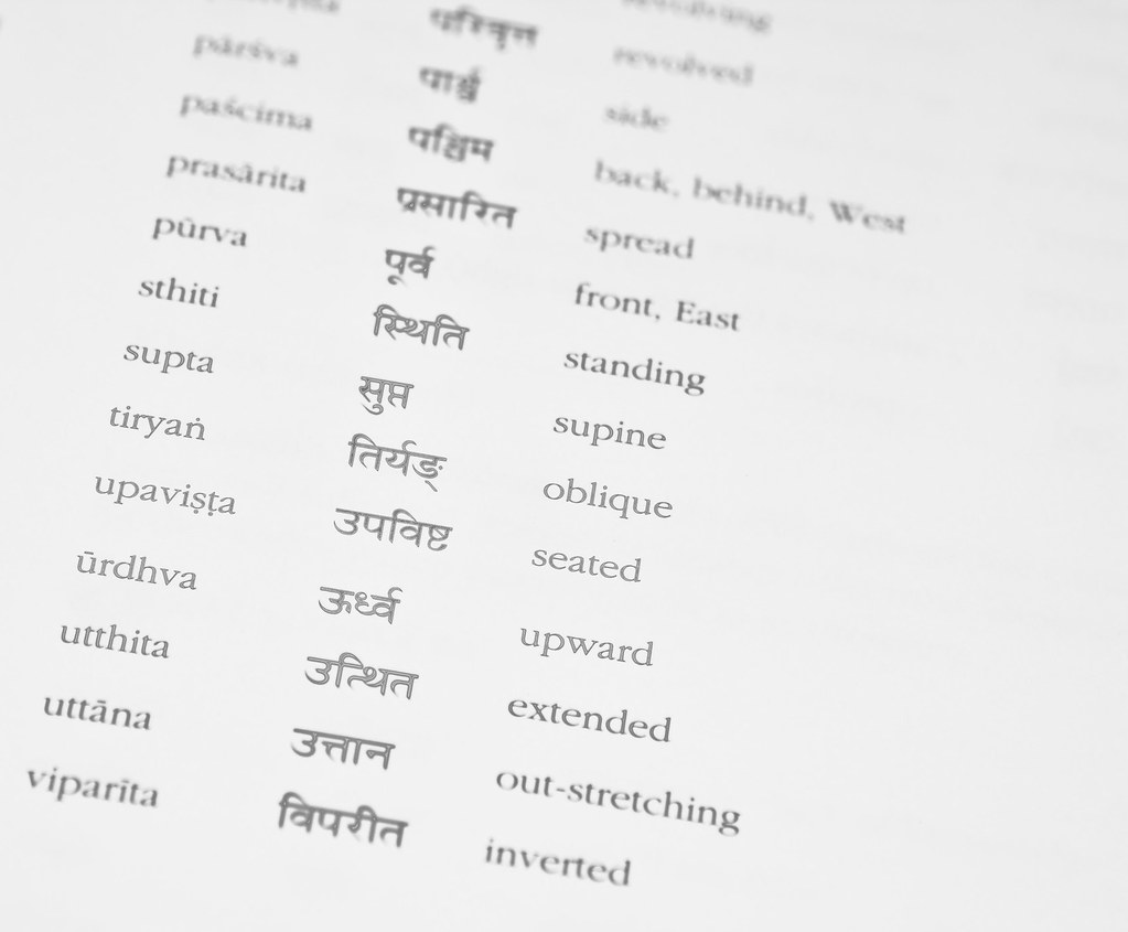 my self in sanskrit language 10 lines on self introduction in sanskrit i want to write ten lines on my self introduction in sanskrit please give me the how to say hobbies in sanskrit-4.