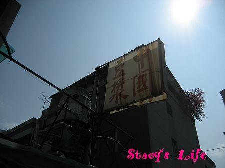 nEO_IMG_補照片 023