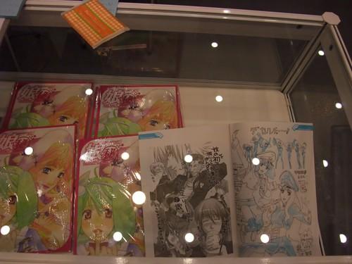マクロス F -展示櫃1 - Fanbook