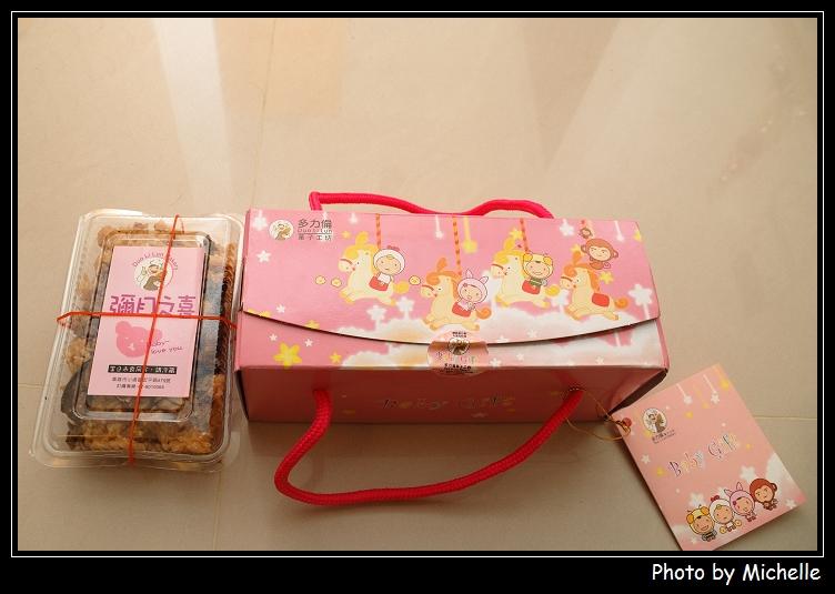 1202893897-高雄多力倫菓子工坊彌月試吃禮盒