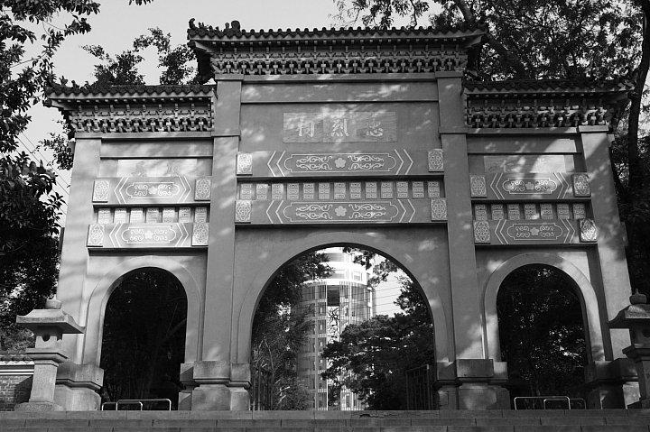 嘉義公園史蹟資料館、忠烈祠32