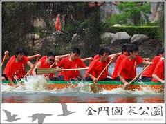 雙鯉划龍舟-01