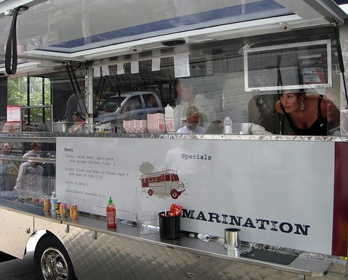 Marination Mobile