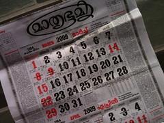 Mathrubhumi Kerala India Calendar (Jennifer Kumar) Tags: stars calendar birth culture kerala lesson astrology tuition malayalam malayalee mathrubhumi jyothish nakshatra indianastrology alaivanijuly2009
