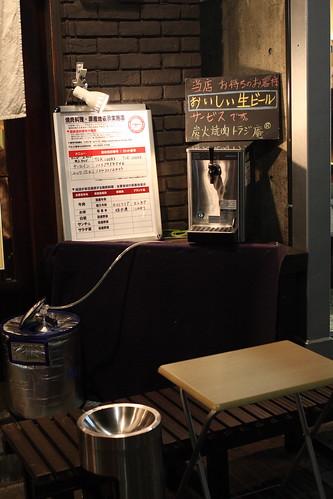 Free Beer Server