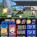 Bleach__Dark_Souls-Nintendo_DSScreenshots16118image0032 par gonintendo_flickr