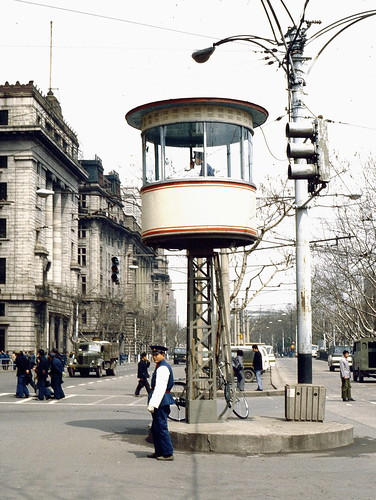 Traffic control tower, Bund 1983 by kattebelletje