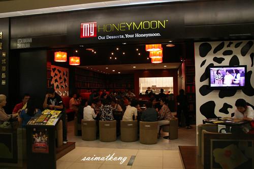 My Honeymoon Dessert Restaurant