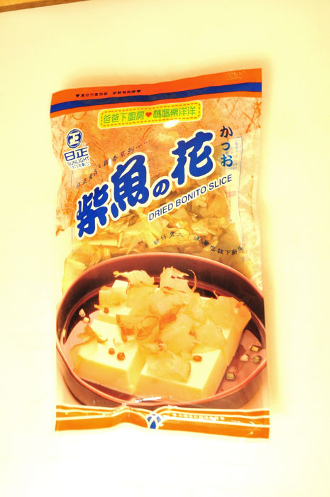 katsuobushi, dried bonito flakes, packaged