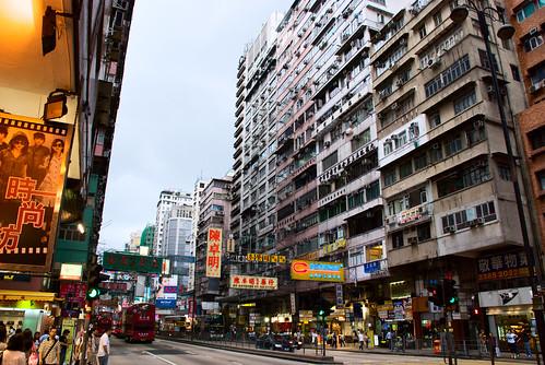 Kowloon 14