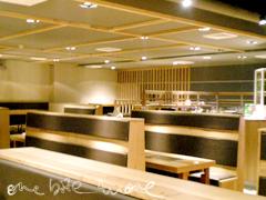 shinara interior