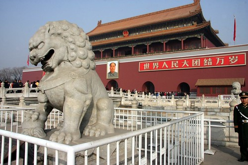 Tiananmen Square entrance to the Forbidden City.