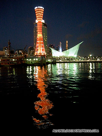 The Kobe Port Tower in the night