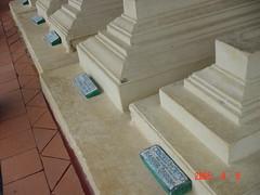 The Gumbaz, The tombs of the family. (photo.j) Tags: empire mysore tipusultan srirangapattana tippusultan islamicempire indiankingdomofmysore