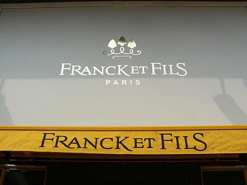 frank et fils.jpg