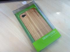 Geekcook iPhone Case