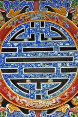 symbol life. Vietnam (bkiwik) Tags: art broken digital canon asian artwork war asia symbol photos 10 mosaic vietnam tiles future million present past pastpresentfuture eos400d