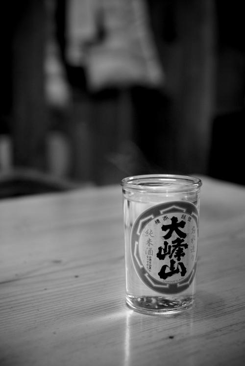 Sake。