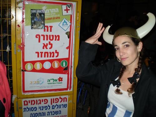Purim Party Gone Bad: Tel Aviv by jonklinger.