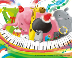 play it loud (Duma Duma!!) Tags: bear music silly cute animal illustration big play head character afro awesome download lovely blackbear illust bighead   duma    playmusic  moonbear