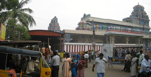 Sri Anjaneyar Temple 1
