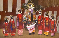 Tayuu and six attendants (kamuro) (noel43) Tags: japan japanese district prostitute prostitution redlight pleasure meiji yoshiwara taisho oiran tayu tayuu kamuro