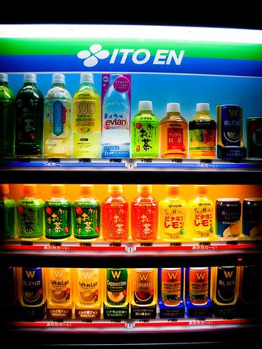Random Tokyo vending machine at night.