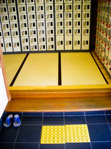 Site of one of my Japanese etiquette lessons.